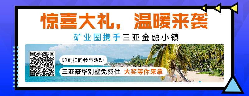 2018中国黄金行业优秀服务商评选