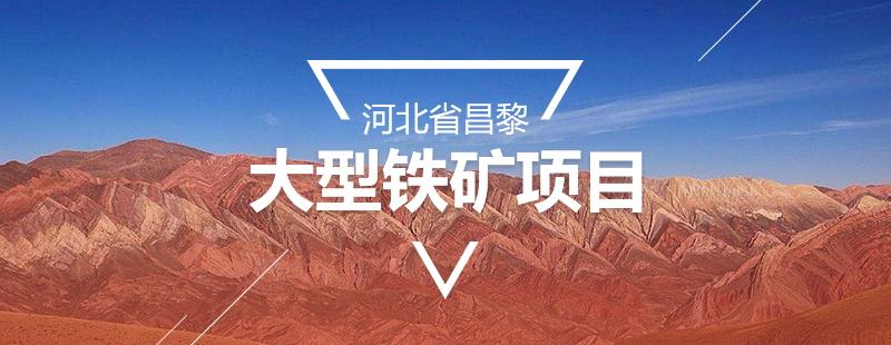 2017中国国际循环经济展览会暨中国矿业循环经济绿色矿山论坛