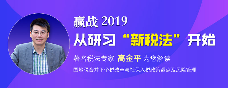 2017尼中矿产资源投资峰会