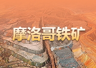 土耳其吉雷松省高潜力高品位铜矿项目